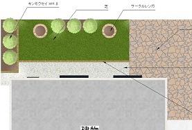kotei2.jpg